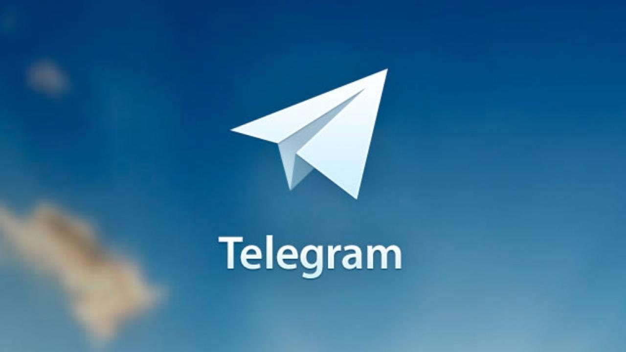 کانال تلگرام مدیریت فرایند