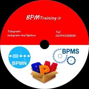 فیلم آموزش مدیریت فرایند, فیلم آموزش BPM, فیلم BPMN