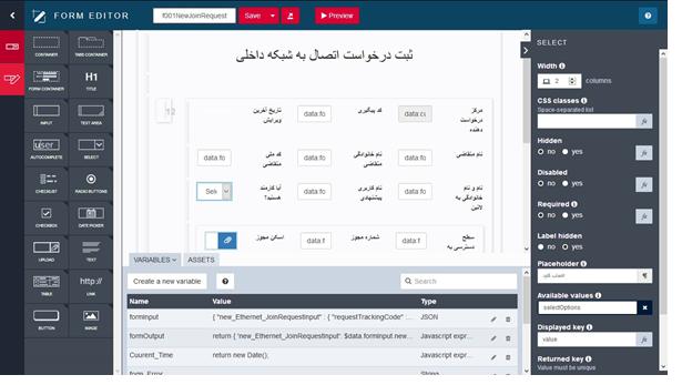 طراحی رابط کاربری Bnita BPM